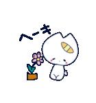 しっぽの短いねこ、しろくん(うさぎねこ)(個別スタンプ:08)