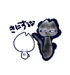 しっぽの短いねこ、しろくん(うさぎねこ)(個別スタンプ:09)