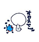 しっぽの短いねこ、しろくん(うさぎねこ)(個別スタンプ:10)