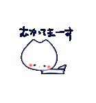 しっぽの短いねこ、しろくん(うさぎねこ)(個別スタンプ:28)
