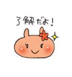 即レスに使える♪陽気なオニィちゃん(個別スタンプ:01)