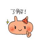 即レスに使える♪陽気なオニィちゃん(個別スタンプ:02)