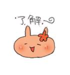 即レスに使える♪陽気なオニィちゃん(個別スタンプ:03)