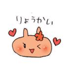 即レスに使える♪陽気なオニィちゃん(個別スタンプ:04)