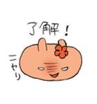 即レスに使える♪陽気なオニィちゃん(個別スタンプ:05)
