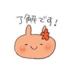 即レスに使える♪陽気なオニィちゃん(個別スタンプ:07)