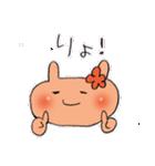 即レスに使える♪陽気なオニィちゃん(個別スタンプ:08)