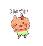 即レスに使える♪陽気なオニィちゃん(個別スタンプ:09)