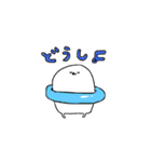 ましゅもん 2(個別スタンプ:05)