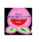 うるさい桃(個別スタンプ:03)