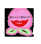 うるさい桃(個別スタンプ:08)