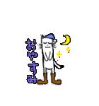 長靴を履いたネコさん(40個バージョン)。(個別スタンプ:03)