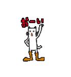 長靴を履いたネコさん(40個バージョン)。(個別スタンプ:05)
