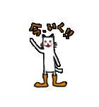 長靴を履いたネコさん(40個バージョン)。(個別スタンプ:07)
