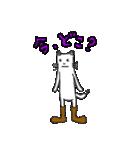 長靴を履いたネコさん(40個バージョン)。(個別スタンプ:08)