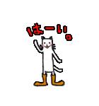 長靴を履いたネコさん(40個バージョン)。(個別スタンプ:11)