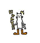 長靴を履いたネコさん(40個バージョン)。(個別スタンプ:27)