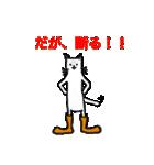 長靴を履いたネコさん(40個バージョン)。(個別スタンプ:28)