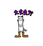 長靴を履いたネコさん(40個バージョン)。(個別スタンプ:33)