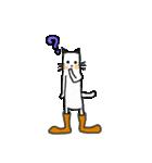 長靴を履いたネコさん(40個バージョン)。(個別スタンプ:35)