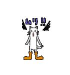 長靴を履いたネコさん(40個バージョン)。(個別スタンプ:38)