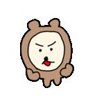ハダクマちゃん(個別スタンプ:01)