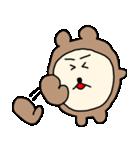 ハダクマちゃん(個別スタンプ:02)