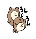 ハダクマちゃん(個別スタンプ:03)