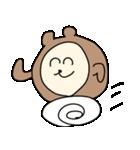 ハダクマちゃん(個別スタンプ:05)