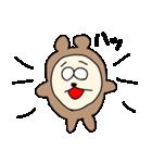 ハダクマちゃん(個別スタンプ:06)