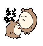 ハダクマちゃん(個別スタンプ:07)