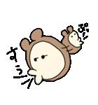 ハダクマちゃん(個別スタンプ:08)