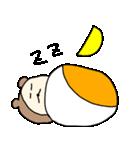 ハダクマちゃん(個別スタンプ:09)
