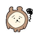ハダクマちゃん(個別スタンプ:11)