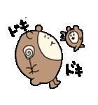 ハダクマちゃん(個別スタンプ:12)