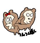 ハダクマちゃん(個別スタンプ:13)