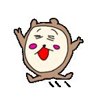 ハダクマちゃん(個別スタンプ:15)