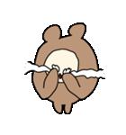 ハダクマちゃん(個別スタンプ:17)