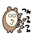 ハダクマちゃん(個別スタンプ:21)