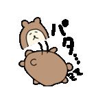 ハダクマちゃん(個別スタンプ:24)
