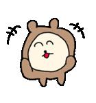 ハダクマちゃん(個別スタンプ:26)