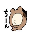 ハダクマちゃん(個別スタンプ:27)