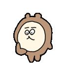 ハダクマちゃん(個別スタンプ:28)