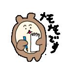 ハダクマちゃん(個別スタンプ:29)