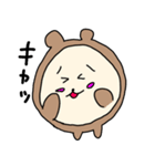 ハダクマちゃん(個別スタンプ:30)