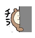 ハダクマちゃん(個別スタンプ:31)