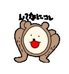 ハダクマちゃん(個別スタンプ:38)