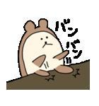 ハダクマちゃん(個別スタンプ:39)