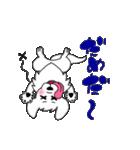 グレピーレオくんの日常Part④(個別スタンプ:07)