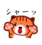 ひまねこにゃんず【茶トラ】(個別スタンプ:01)